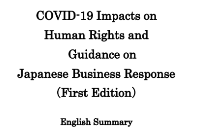 COVID-19 Impacts on Human Rights and  Guidance on Japanese Business Response