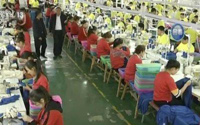 Australian Senate Passes Bill Banning Imports Made Using Forced Labour
